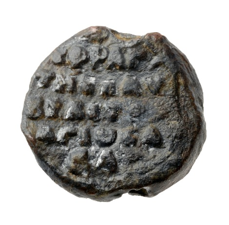 Back of the seal. Photographic credit: Clara Amit, courtesy of the Israel Antiquities Authority.