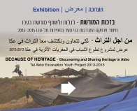 Exhibition banner x website2